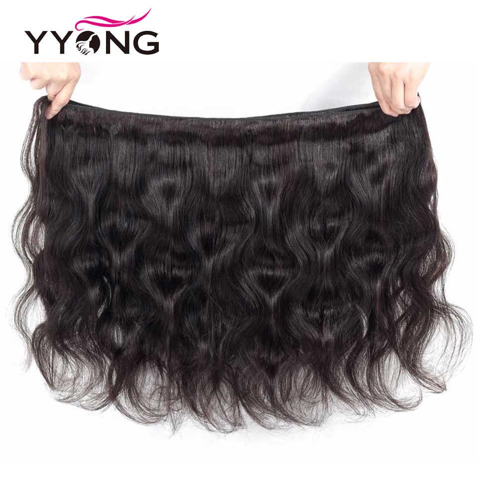 Yyong волосы бразильские волнистые волосы 4 пучка предложения человеческие прядка для наращивания волос не Реми волосы натуральный цвет 8-26 дюймов Бесплатная доставка