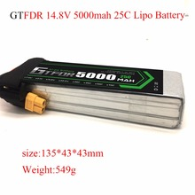 GTFDR Lipo 4S 14.8V 5000mAh 25C For Remote Control Toys RC Car Boat Truck Helicopter Airplane Drone Quadcopter Lipo Battery