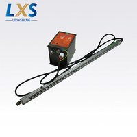 L600x660mm One Anti Static Ionizing Air Bar With 7.0KV Power Generator Use in Plastic Film