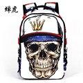 Скелет ортопедические школьные сумки для мальчиков ноутбук сумка дети рюкзак школьный девушка cartable Подросток рюкзаки нейлоновый рюкзак