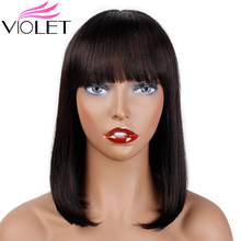 VIOLET Peruvian Straight Hair Wig with Bangs Short Human Bob Two Colors Non-Remy Wigs for Black Women