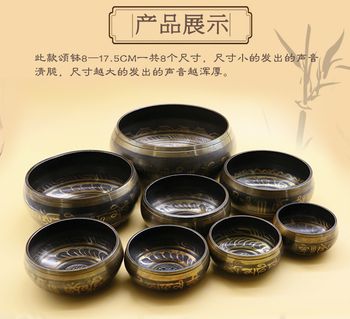 TOP GOOD Buddhist articles # Practice of Tantric ritual # Tibetan Nepal Buddhism sutra sound bowl brass alms bowl- L size