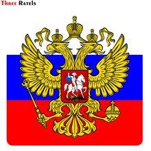 Three Ratels TZ-1772# 15x15см герб и флаг Росссийской Федерации прикольные наклейки на авто наклейка на машину автонаклейка стикеры