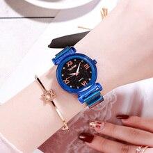 Luxury Elegant Ladies Dress Watch 2019 Fashion Women Blue Quartz Watches For Women Starry Sky Magnetic Wristwatch montre femme