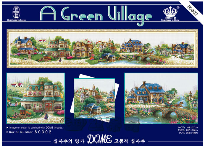 Embroidery Package Factory Shop First Class Cross Stitch Kits  Green Village Flower Tree Cabin Best Choice