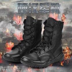 Freeshipping CQB العسكرية التكتيكية أحذية سوداء برقبة الصحراء القتالية في الهواء الطلق الجيش التنزه الصيف خفيفة الوزن جلد الرجال الأحذية السوداء