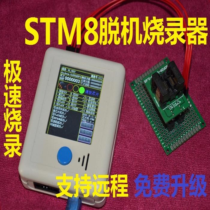 STM Burner STM8S003/103 Offline Writer / Programmer / Burner цена