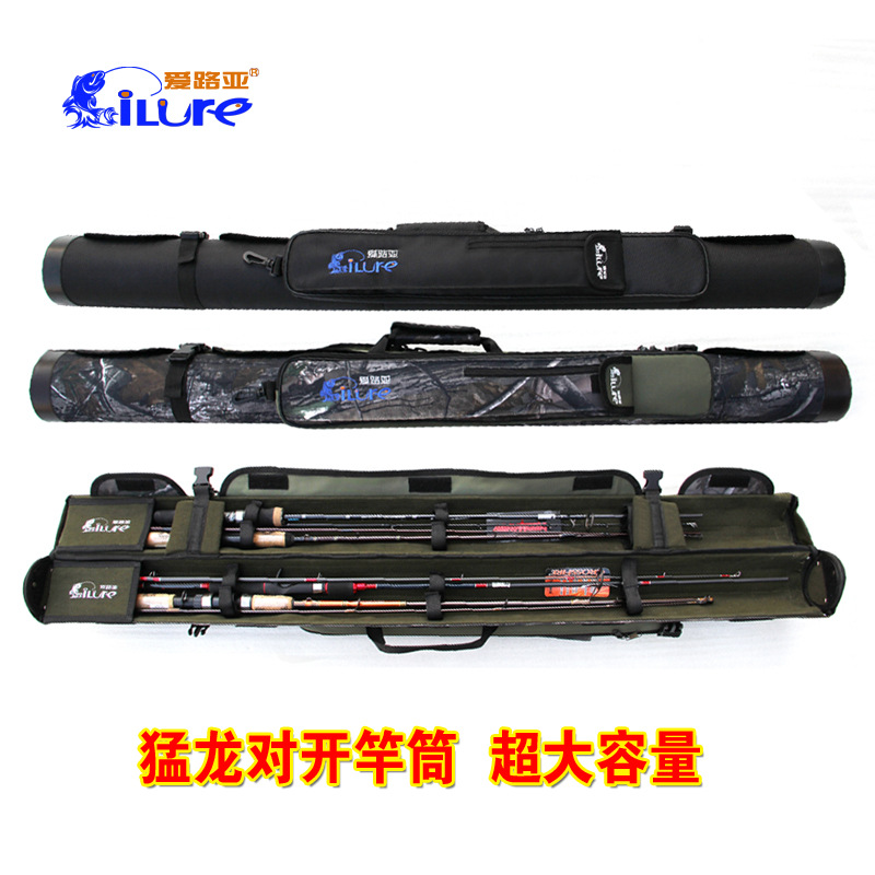 iLure Brand High Quality Water Proof Canvas Lure fishing Rod Tube PVC lure fishing care 110cm 120cm 130cm free shipping 5 6 4 segments sections fly fishing rod full metal reel water proof rod bag lines box lure set kit