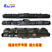 iLure Brand High Quality Water Proof Canvas Lure fishing Rod Tube PVC lure fishing care 110cm