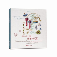 Fall in love with French embroidery stitch books A Memory of My Childhood / Chinese Handmade Book
