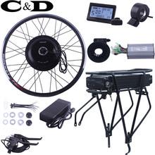 Ebike Kit de Conversion de vélo électrique 1000W XF39 XF40 30H moteur MXUS 48V 12AH Li-ion support de batterie coffre LCD affichage freehub(China)