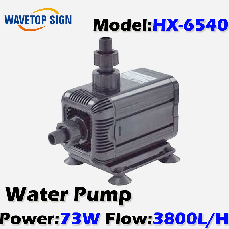 water inside and land  dual using water pump  HX-6540 73W 3800L/H 3meter  fish pond circulation pump large flow mute groundwater land use and water quality