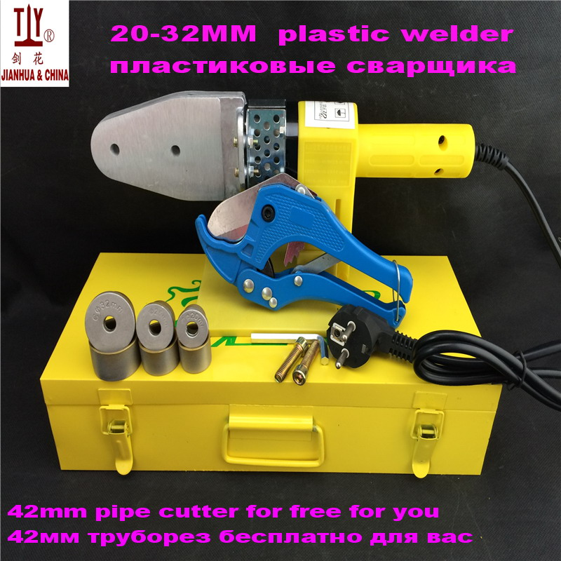 Free shipping Plumber tools 20-32mm Welding Plastic Pipes machine, Butt Welding Mcahine Ppr, 42mm Pipe Cutter For Free free shipping plumber tool with 42mm cutter 220v 800wplastic water pipe welder heating ppr welding machine for plastic pipes