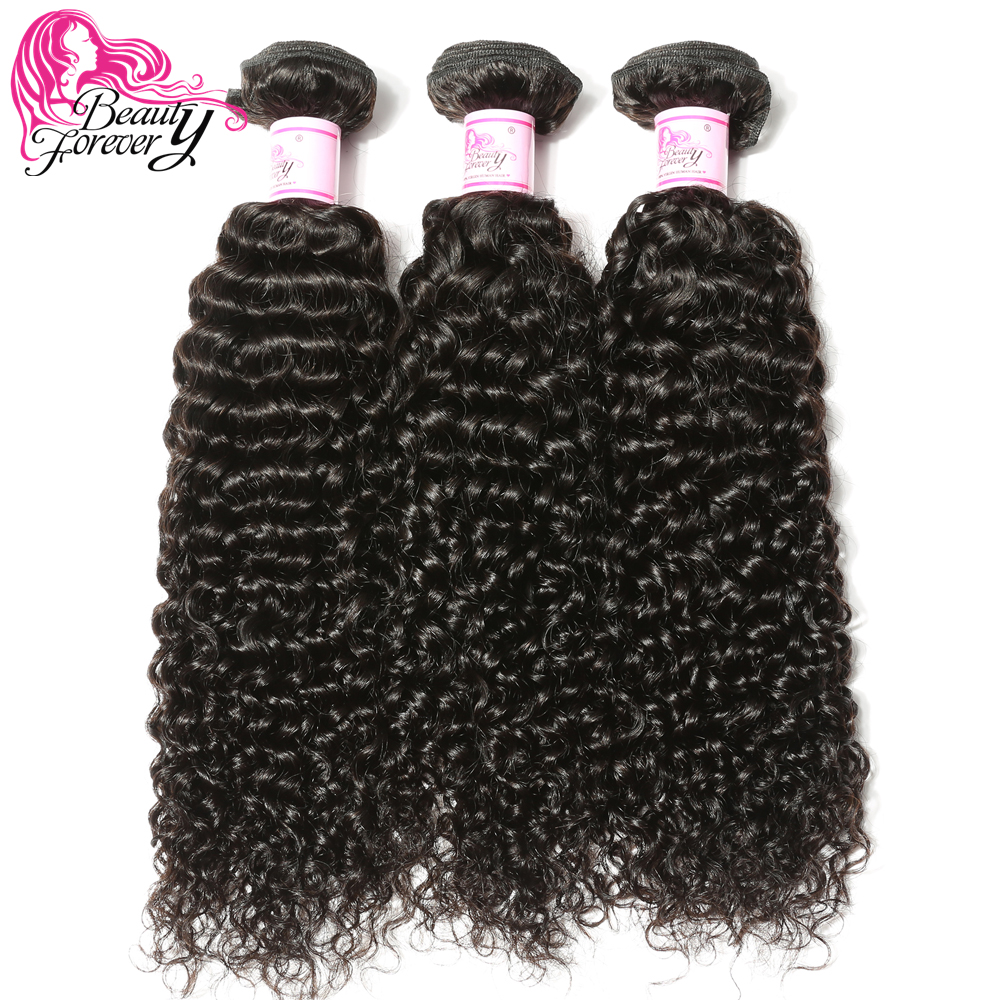 BEAUTY FOREVER Brazilian Curly Human Hair Weaves 3 Bundles 100% Remy Hair Weft Natural Color 8 26 inch Free Shipping-in 3/4 Bundles from Hair Extensions & Wigs    1
