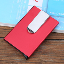 Wholesale New Fashion Bank Credit Card Holder Metal Business Case Gift Box Aluminum Alloy Wallet