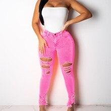 купить!  2019 Неоновый цвет джинсовой ткани с высокой талией Джинсы с узкими джинсами Feminino Streetwear