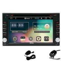 Rear Camera+Android 6.0 Quad Core Car DVD Player Capacitive Screen Car Stereo In Dash Navigation Vehicle GPS Headunit Radio WiFi