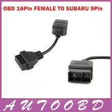 Subaru 9 контакт. 9Pin для OBD OBD2 OBDII DLC 16 контакт. 16Pin автомобиля диагностический инструмент адаптер кабель преобразователя