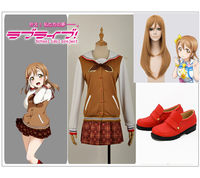 LoveLive!SunShine! Aqours Kunikida Hanamaru Chocolate Valentine Cosplay Costume Custom Sailor Suit Coffee Plaid Skirt Wig Shoes
