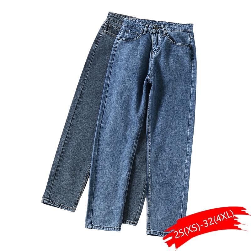 Women Plus Size Jeans High Waist Boyfriend Style Jeans For Women Mom 2020 New Spring Cotton Blue Denim Pant Harem Casual Jeans