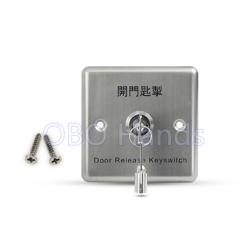 Free shipping high quality stainless steel door release key switch emergency exit button with key for access control system-KMSQ