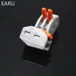 Image 5 - 2000 шт. для русских 222 412, универсальный компактный проводной разъем, 2 контактный концевой блок проводников, рычаг 0,08 2,5 мм2