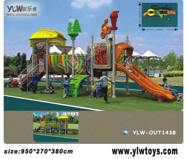 Parques Infantiles De Atracciones Para Lugares Publicos Escuela