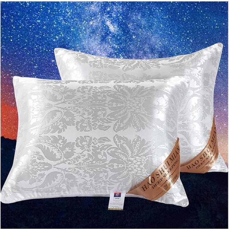 UBRUSH Silk Pillow Protect Neck Smooth Soft Good Sleep For Home Hotel 3 Color 48*74CM High Quality Filling Good Gift Pillow