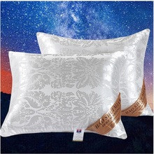 UBRUSH Silk Pillow Protect Neck Smooth Soft Good Sleep For Home Hotel 3 Color 48*74CM High Quality Filling Gift