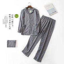 58a8fc79263433 Piżamy damskie jesień zima 2019 nowa bawełniana z długim rękawem odzież do  snu koreański piżama Femme