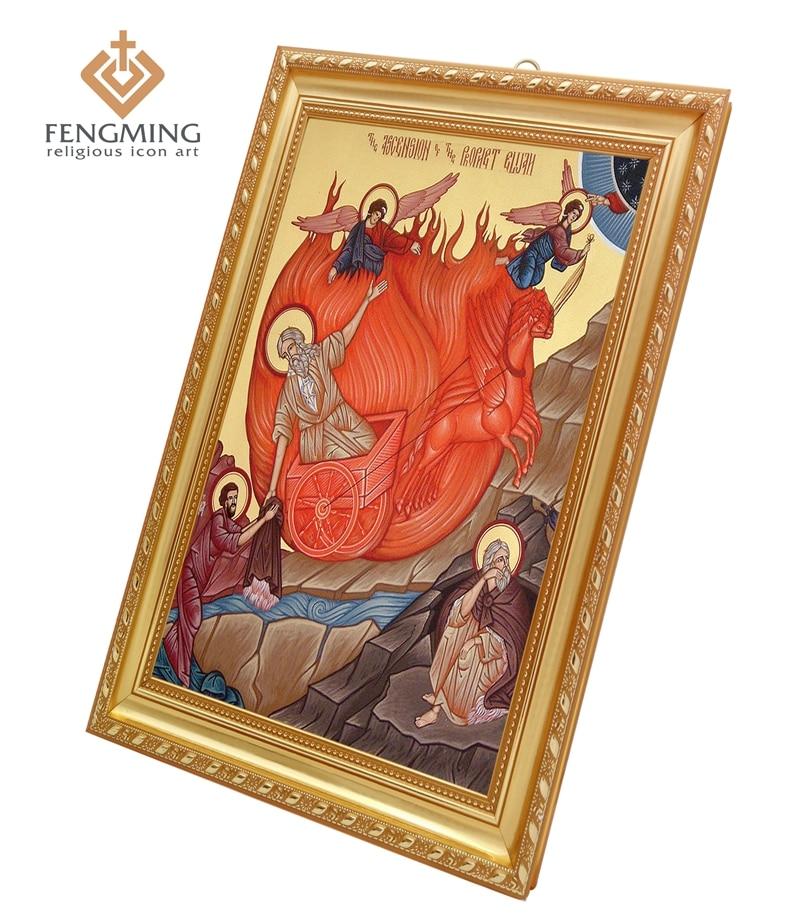 ᗑReligiosas favores plástico marcos de fotos ascensión del profeta ...