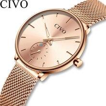 CIVO יוקרה מקרית גבירותיי שעון עמיד למים עלה זהב פלדת Mesh קוורץ שעון נשים אופנה שמלה שעונים שעון Relogio Feminino