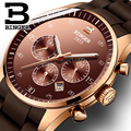 Крутые кофейные резиновые часы для мужчин спортивные наручные часы импортные кварцевые Многофункциональные часы с хронографом и календар...