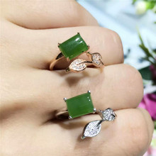 KJJEAXCMY fine jewelry 925 Pure silver inlay natural jasper female ring gemstone simple plant leaf design