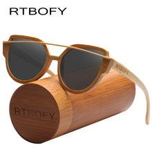 RTBOFY Wood Sunglasses Women Bamboo Frame Eyeglasses Polarized Lenses Glasses with Wood Box UV400 Protection Shades Eyewear