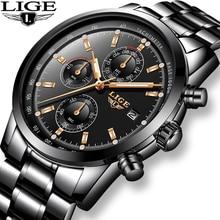 2019 LIGE для мужчин s часы лучший бренд класса люкс для мужчин Miltary водостойкие аналоговые кварцевые часы для мужчин все сталь спортивные часы Relogio Masculino