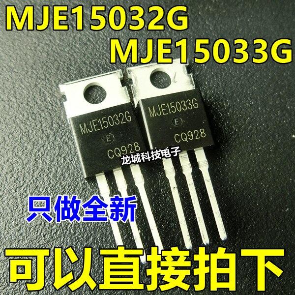 10pcs/lot= 5pairs (5pcs MJE15033G + 5pcs MJE15032G ) MJE15033 MJE15032 TO-220 In Stock