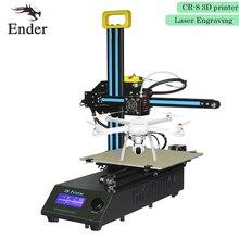 3D printer CR-8 2 in 1 Support laser engraving Mini 3D printer Reprap Prusa i3 Printer 3d DIY kit n Filaments gift(CREALITY 3D)