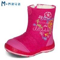 MMNUN Russian Famous Brand Wool Felt Shoes Children Winter Boots Winter Boots For Girls Made Of