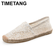 2016 Women's Summer Casual Canvas Espadrille Lace Flat Shoes Natural Jute Insole Fashion Slip On Espadrille Canvas Shoes Women