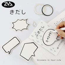 1X Creative lovely dialog paper paste N times plan Sticky Notes  kawaii stationery School Supplies Planner Stickers Paper