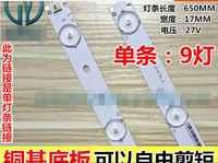 """Nowy!! 3 sztuk 32 ''65"""" 650mm * 16mm 9 diod LED podświetlenie LED u nas państwo lampy listwy LED w/optyczny obiektyw filtr na ekran telewizyjny Panel27V"""