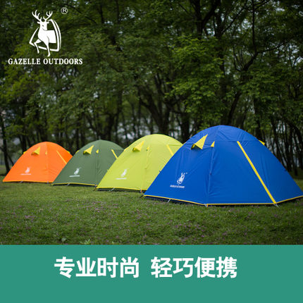 2-3 Person Outdoor Camping Tent, Waterproof Aluminum Pole Outdoor Camping Tent, 200x180x135cm 2.8kg high quality outdoor 2 person camping tent double layer aluminum rod ultralight tent with snow skirt oneroad windsnow 2 plus