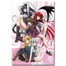 High School Highschool DxD Rias Gremory Art Silk Poster Print Hot Sexy Anime Girls Wall Picture Room Decor12x18 24×36 inch 012