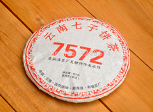 357g Chinese yunnan ripe puer tea 7572 001 China puerh tea pu er health care pu erh the tea for weight loss products