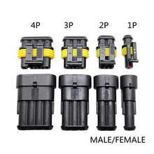 цена на 1sets Kit 2 pin 1/2/3/4/ pins Way Super Seal Sealing Waterproof Electrical Wire Cable Connector Plug for Car Auto