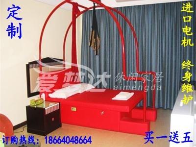 Гостиница с мебелью для секса