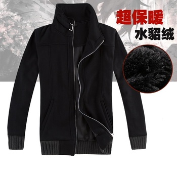 Anime SAO Sword Art Online Kirito Cotton Fleece/Mink Velvet Hoodie Zipper Coat Sweatshirt Winter Autumn Warm Casual Clothes 1