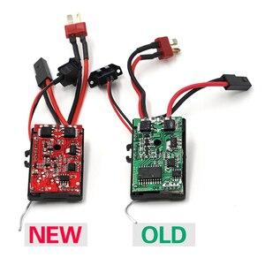 Image 1 - Feiyue FY 01 FY 02 FY 03 JJRC Q39 Q40 1/12 RC araba yedek parçaları yeni sürüm Alıcı ESC FY RX01