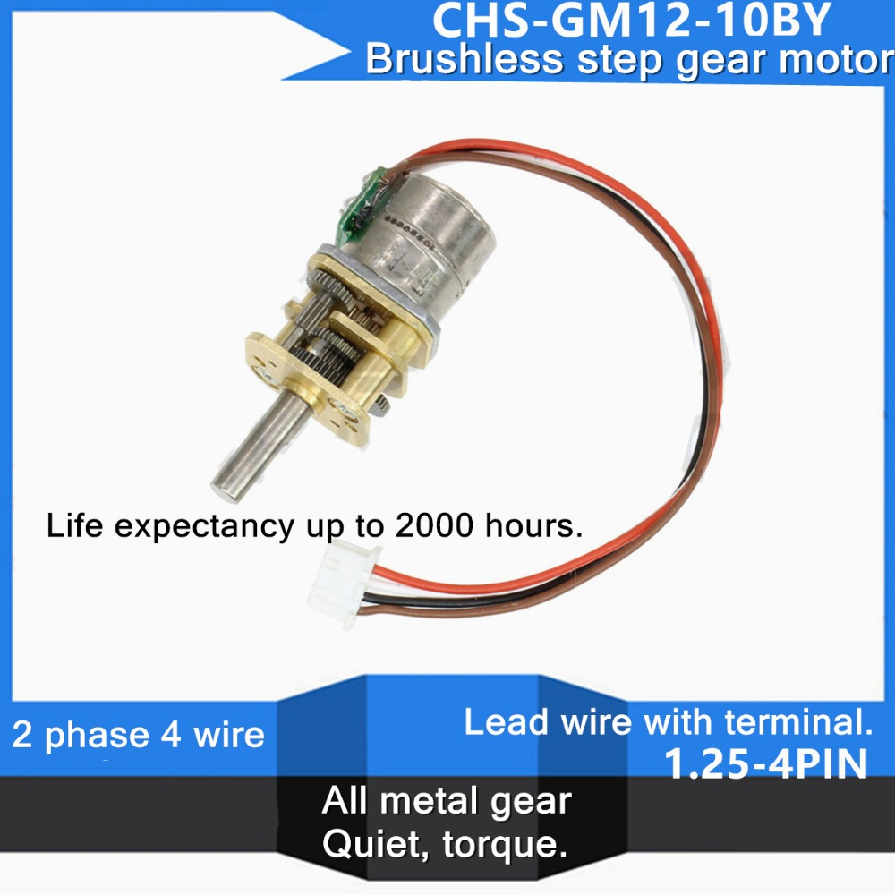 Micro Dc5v Step Gear Brushless Motor Metal Gearbox Cw  Ccw